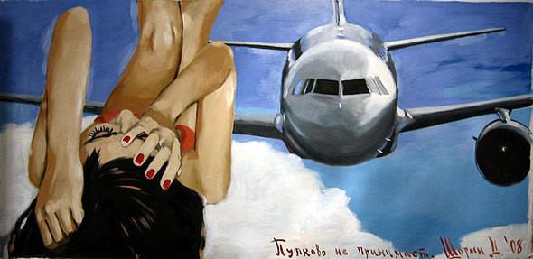 Изображение 2. Мир глазами Дмитрия Шорина.. Изображение № 2.