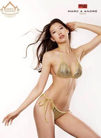 """50 финалисток """"Мисс Россия-2012"""" в купальниках Marc&Andre. Изображение № 28."""
