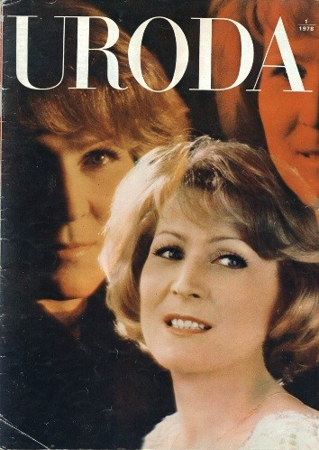 """""""URODA"""" - с приветом из прошлого. Изображение № 2."""