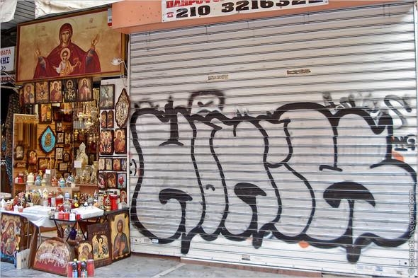 Стрит-арт и граффити Афин, Греция. Изображение № 9.
