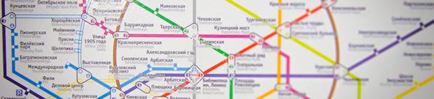 Новая схема Московского метро. Изображение № 1.