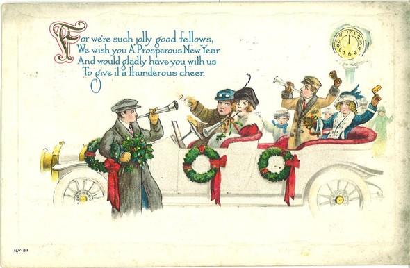 Новогодние открытки 1912 года. Изображение № 7.