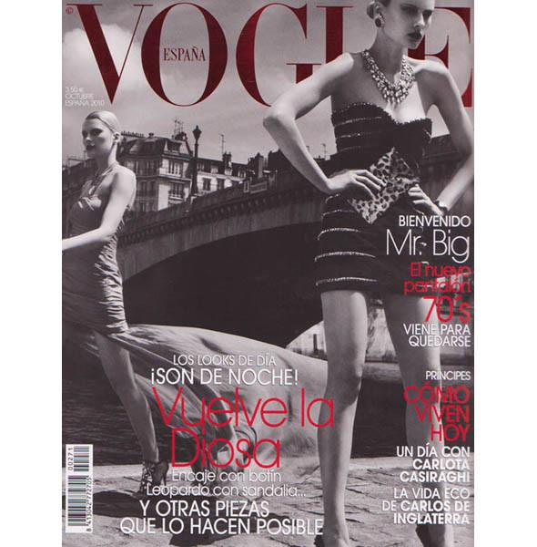 6 новых обложек Vogue: Австралия, Италия, Турция и другие. Изображение № 4.