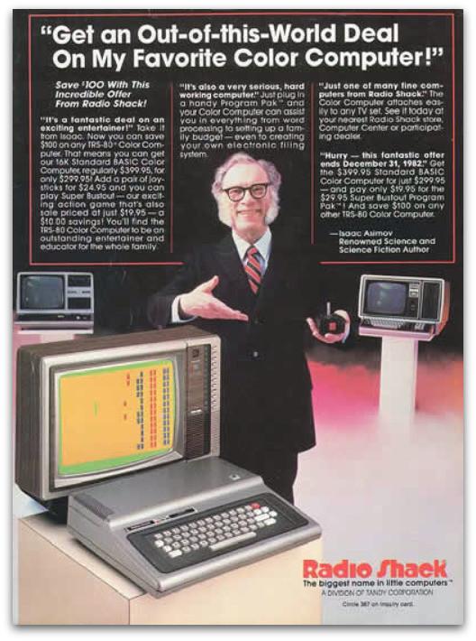 Когда компьютеры были большими. Изображение № 19.