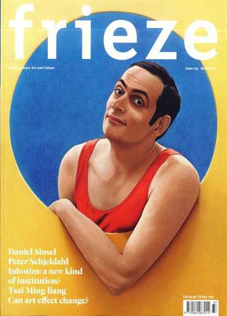 Изображение 9. Журналы недели: 10 актуальных изданий об искусстве.. Изображение № 6.