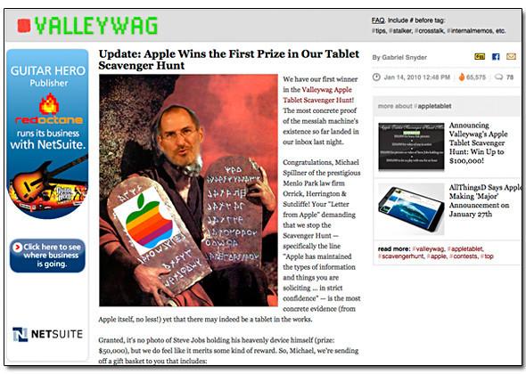 Свежие новости об интернет-планшете Apple. Изображение № 2.