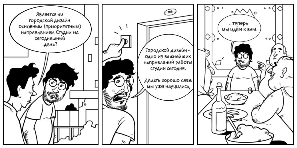 2013 — год дизайна: Как взять интервью у Артемия Лебедева. Изображение № 6.