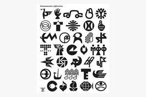 Одной строкой: Штабы корпораций, логотип лондонского метро и женщины-инженеры. Изображение № 7.