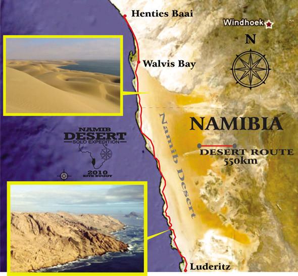 Пересечение пустыни Намиб на кайт-багги. Изображение № 10.
