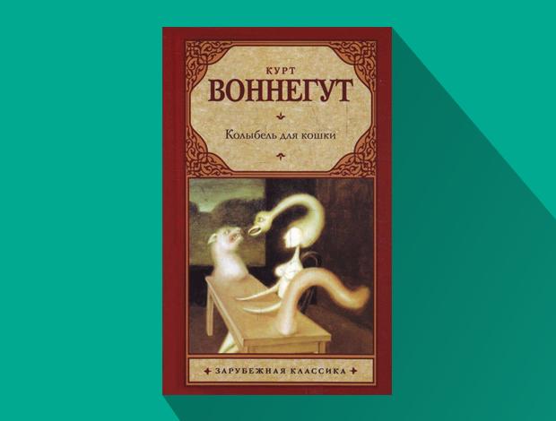 10 любимых антиутопий Павла Бардина. Изображение № 8.