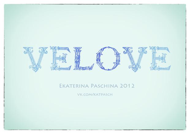 VELOVE. Любовь, Девушки, Велосипеды.. Изображение № 17.