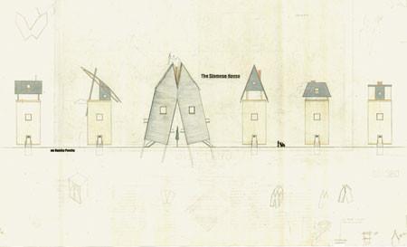 Архитектура никогда. Изображение № 4.