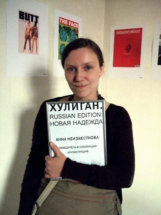 Russian Edition: Новая надежда. Изображение № 5.