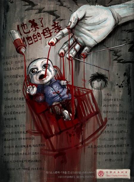 Huang Cheng — концентрат китайской рекламы. Изображение № 31.