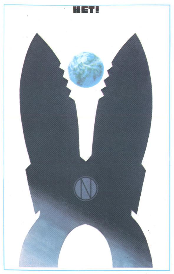 Искусство плаката вРоссии 1884–1991 (1985г, часть 5-ая). Изображение № 7.