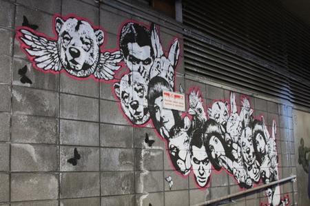 Изображение 14. Cans Festival – Banksy ивсе-все-все.. Изображение № 14.