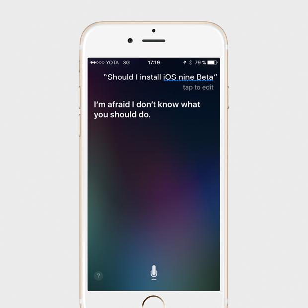 Зачем устанавливать бета-версии iOS9 иMac OSX  El Capitan. Изображение № 17.