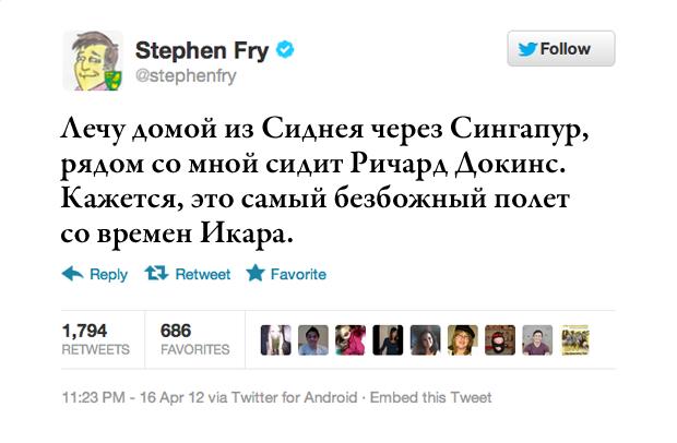 Стивен Фрай, актер и писатель. Изображение № 17.