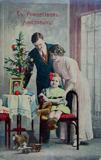 Новогодняя ирождественская открытка. Изображение № 10.