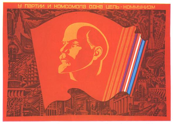 Искусство плаката вРоссии 1961–85 гг. (part. 2). Изображение № 21.