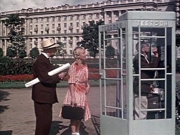 Soviet Charm 2. Изображение № 27.