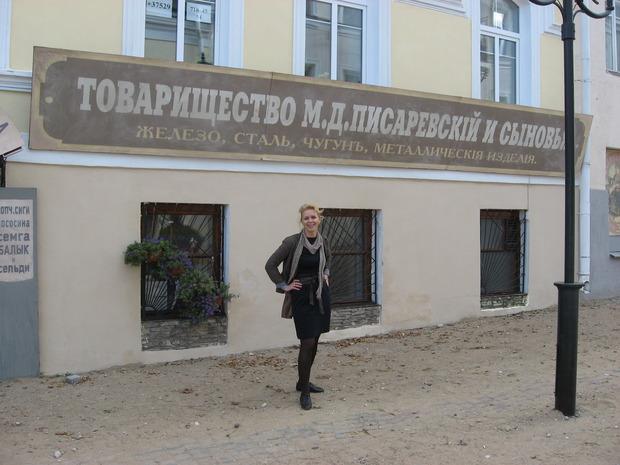 Фильм о Марке Шагале в Витебске. Изображение № 11.