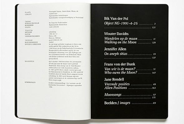 10 альбомов о космосе. Изображение № 185.