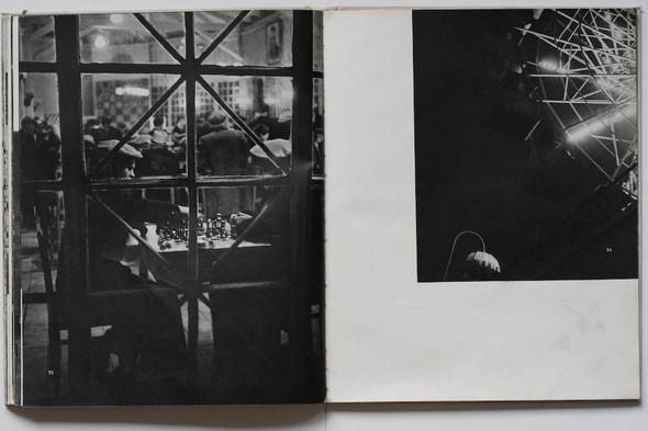Erich Einhorn. Москва 1959. Изображение № 50.