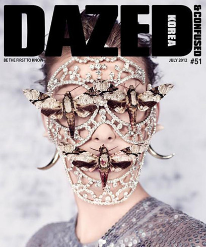 Обложки недели: Little White Lies, Delayed Gratification, Zeit Magazin. Изображение № 3.