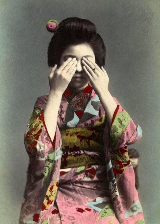Made inJapan. Изображение № 13.