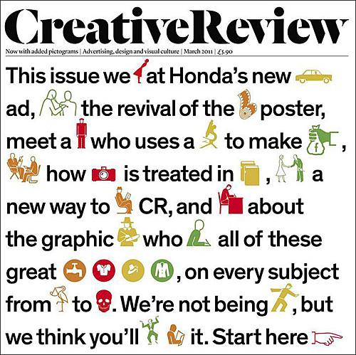 Самые красивые обложки журналов в 2011 году. Изображение № 18.