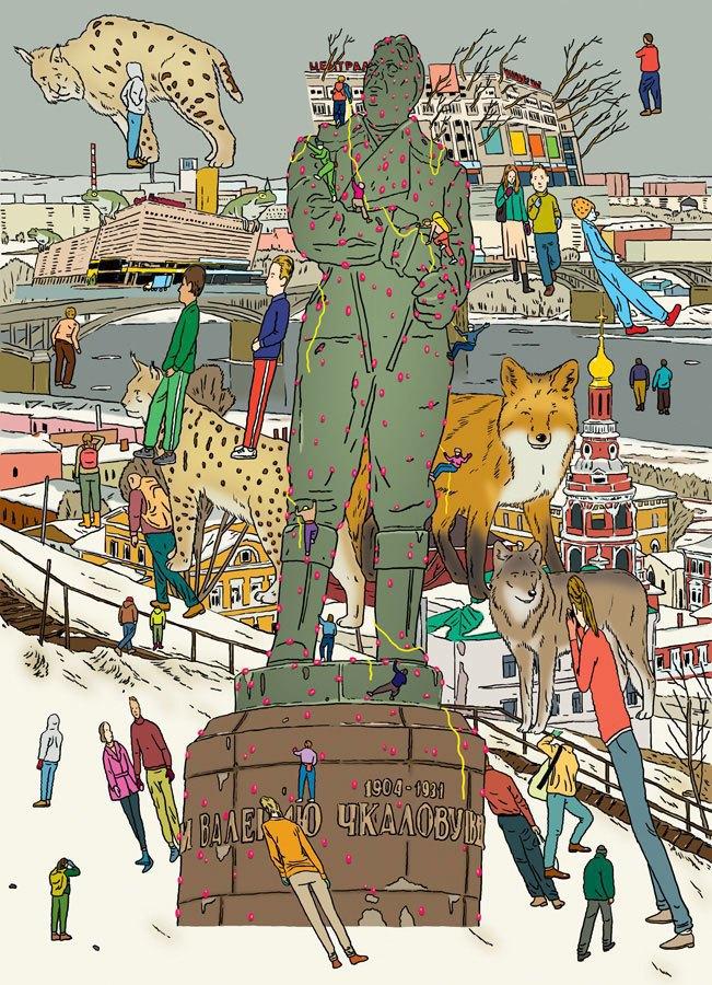 Маша Краснова-Шабаева о том, как работать в любой стране мира. Изображение № 23.