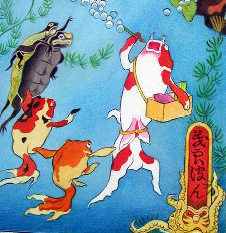 Звериная Япония Мойры Хан. Изображение № 1.