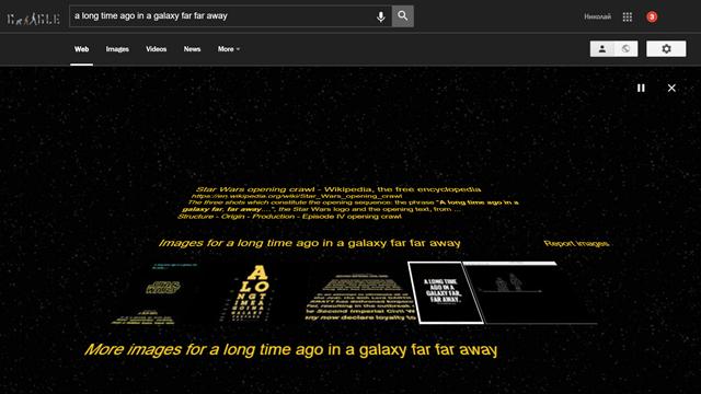 В выдаче Google появилась «пасхалка» по «Звёздным войнам». Изображение № 1.