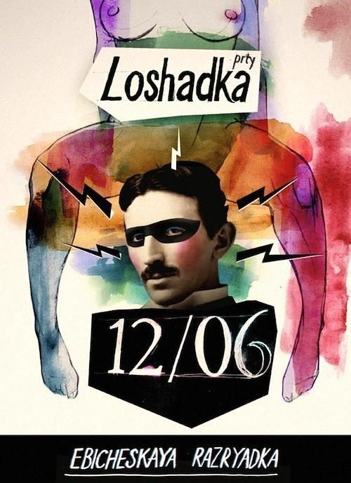 Три постера для Loshadka prty. Изображение № 3.
