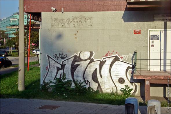 Стрит-арт и граффити Братиславы, Словакия. Изображение № 13.