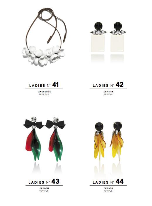 Кампания, лукбук и цены на коллекцию Marni at H&M. Изображение № 43.
