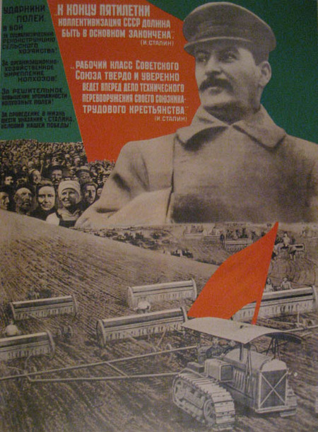Отруде всоветских плакатах. Изображение № 11.