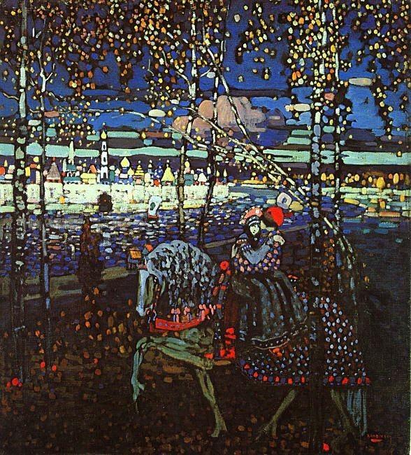 Коллекция работ В.В. Кандинского. Изображение № 63.