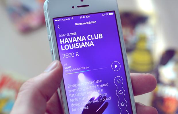 Кто придумывает интерфейсы, которые завтра будут в топах App Store. Изображение № 44.