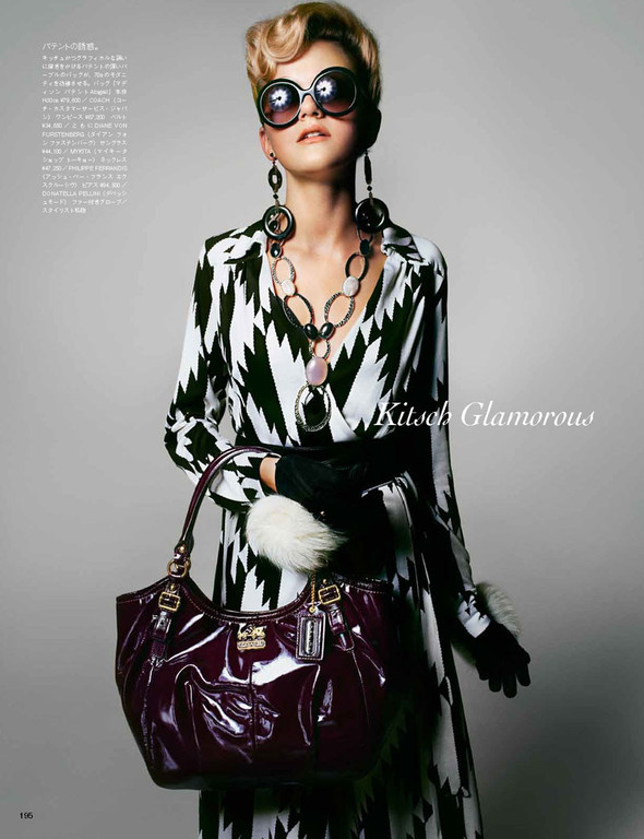 Съёмка: Ясунари Кикума для Vogue. Изображение № 2.