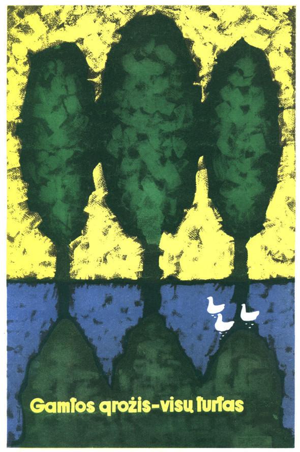 Искусство плаката вРоссии 1961–85 гг. (part. 4). Изображение № 23.