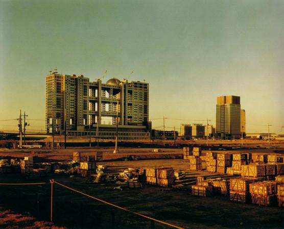 Большой город: Токио и токийцы. Изображение № 180.