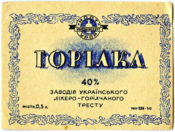 LABEL USSR. Изображение № 68.