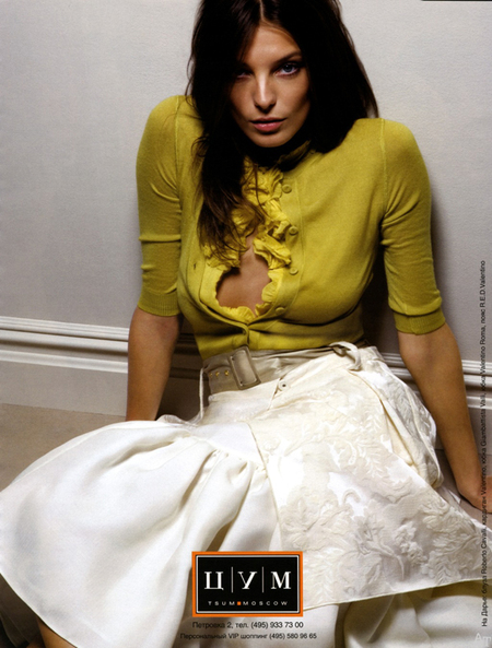 Daria Werbowy, её визитная карточка-разрез глаз. Изображение № 3.