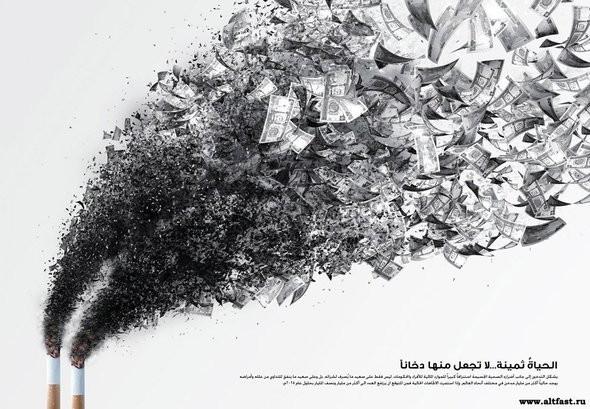 Изображение 15. ЗАВИСИМОСТЬ!!!(курение).. Изображение № 15.