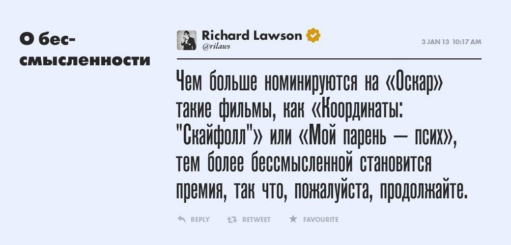 Ричард Лоусон, журналист и фанат телевидения. Изображение № 10.