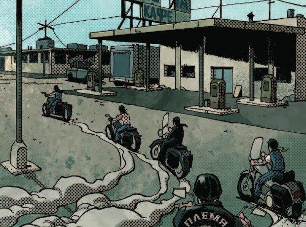 26 главных комиксов весны на русском языке. Изображение № 15.