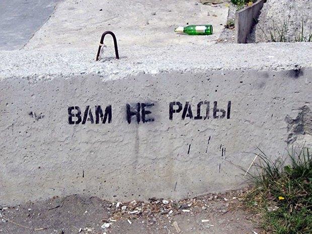 «Будь трезв и опасен» и другие надписи на стенах из коллекции Андрея Логвина. Изображение № 41.