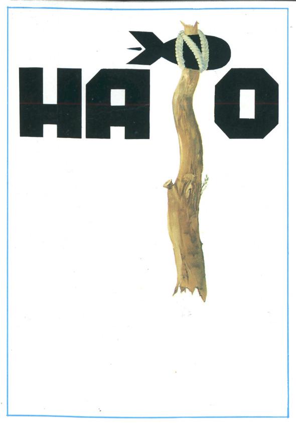 Искусство плаката вРоссии 1884–1991 (1985г, часть 4-ая). Изображение № 15.